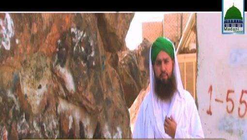 Jabal e Uhud Kay Manazir