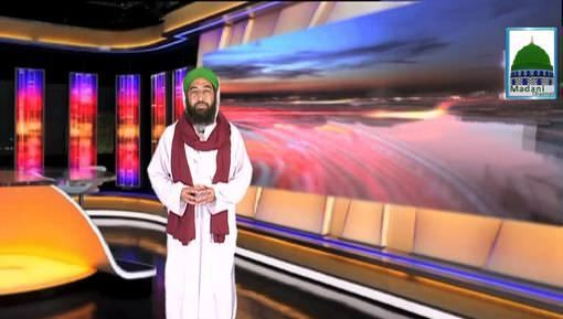 Madani News English - 29 July 2016