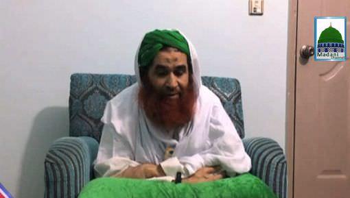Ameer e Ahlesunnat Ki Adil Attari Say Ayadat