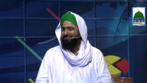 Ahkam e Tijarat Ep 154 - Mutafarriq Masail