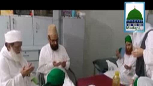 Mufti Muneeb ul Rahman Sahab Ki Ameere Ahlesunnat دامت برکاتہم العالیہ Say Ayadat