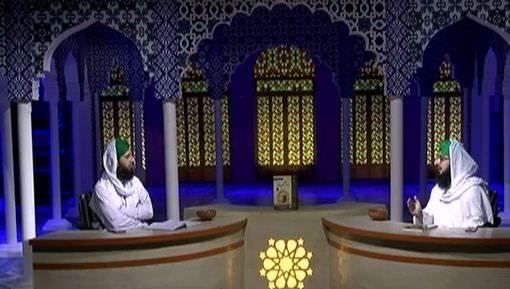 Islam Main Kaba Shareef Ki Ahmiyat Kyun Hai?