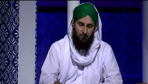 Islami Behnon Ka Joora Bandh Kar Namaz Parhna Kaisa?