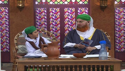Eid Kis Kay Liye Hai?