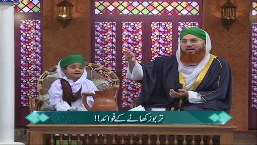 Tarbooz Khanay Kay Fawaid