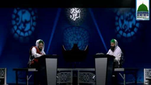 Husool e Aulad Ka Rohani Ilaj