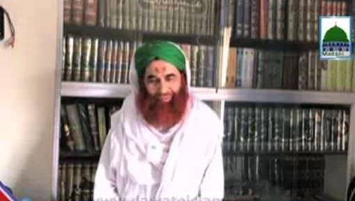 Ameer e Ahlesunnat Ka Sori Paigham Mufti Abdul Aleem Qadri Sahab Kay Naam