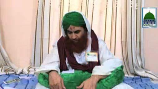 Ameer e Ahlesunnat Ka Paigham Mulana Fayaz Ahmad Owaisi Sahab Kay Naam
