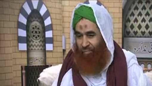 Ameer e Ahlesunnat Ki Muhammad Suhail Attari Say Taziyat