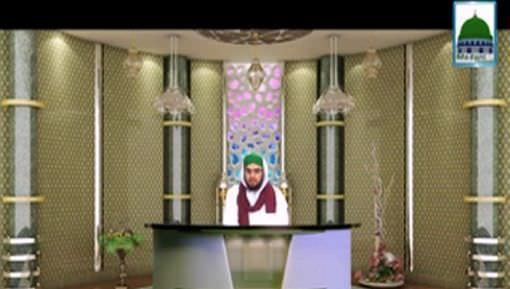 Faizan e Ilm e Quran Ep 03 - Waqia e Hazrat Maryam رضی اللہ عنہا