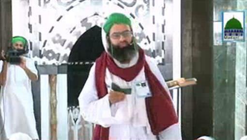 Sunnaton Bhari Namaz Ep 11 - Sajday Aur Jalsay Kay Madani Phool
