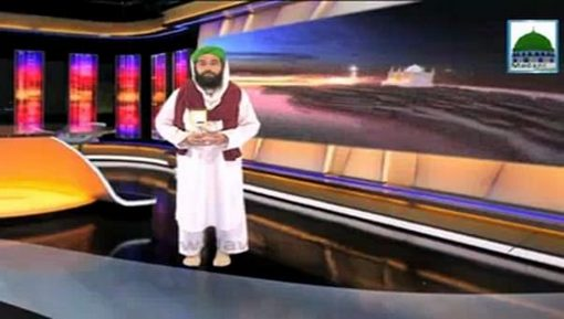 Madani News English - 07 August 2016