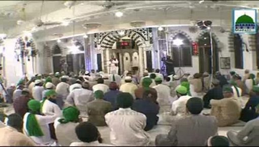 Seerat e Sadr us Sharia Mufti Amjad Ali Azami