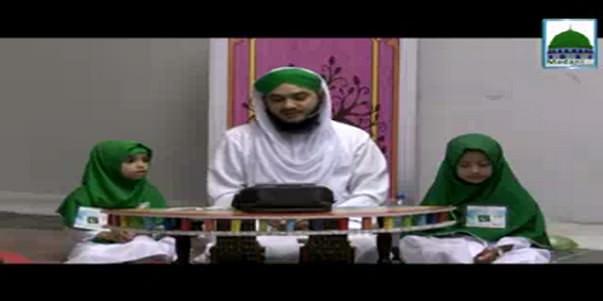 Roshan Mustaqbil Ep 21 - Yadasht Kesay Mazboot Ho?