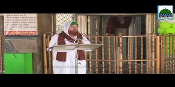 Yeh Dais Hai Meray Khawaja Ka Ep 28 - Baba Syed Muhammad Tajuddin رحمۃ اللہ علیہ