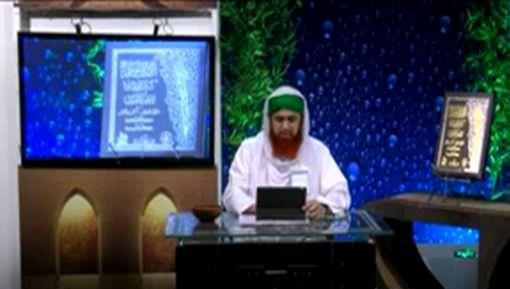 Quran Kay Kisi Hissay Ki Toheen Karna