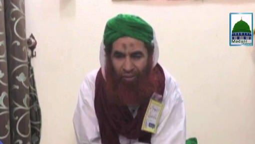 Ameer e Ahlesunnat Ka Syed Hussain Peer Shah Sahab Kay Naam Sori Paigham