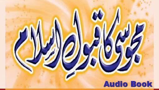 Audio Book - Majusi Ka Qubool e Islam