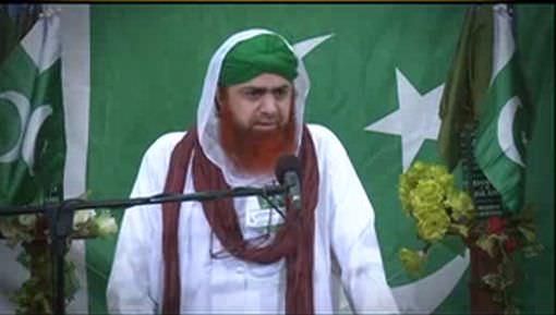 Be Pardagi Azadi Ka Maqsad Nahi Hai