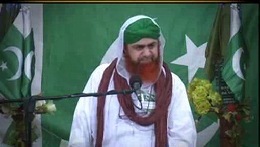 Ghor Karain Hamara Andaz Kitna Islami Hai?