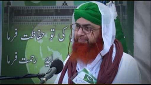 Kash Pakistani Usool Islami Hon