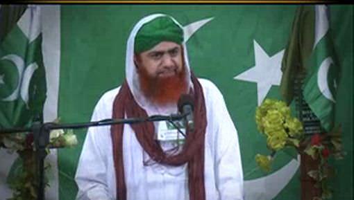 Maqsad e Azadi