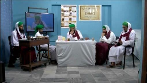 Aankh Kay Motiye Ka Rohani Ilaj