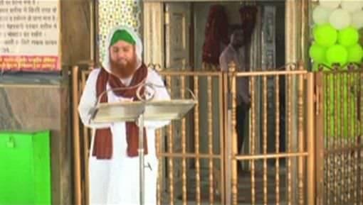 Baba Syed Muhammad Tajuddin رحمۃ اللہ علیہ Ki Seerat