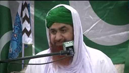 Taraqi Islam Ki Pabandi Main Hai