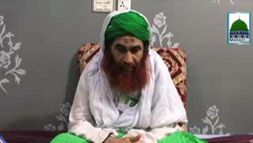 Ameer e Ahlesunnat Ki Hazrat Mufti Naseem Misbahi Sahab Say Ayadat