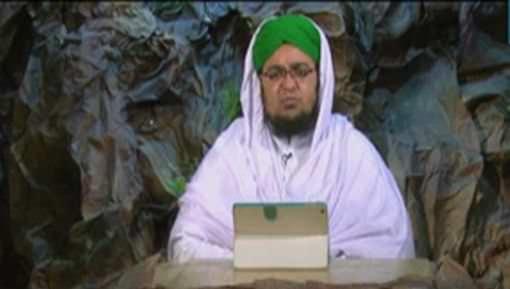 Faizan e Quran Ep 166 - Surah Al-Kahaf Ayat 32 To 59