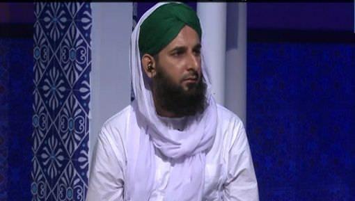 Quran e Majeed Kay Kisi Hissay Ki Toheen Karna Kaisa?