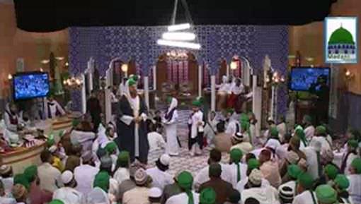 Madani Munnay Ki Kamal Salahiyat