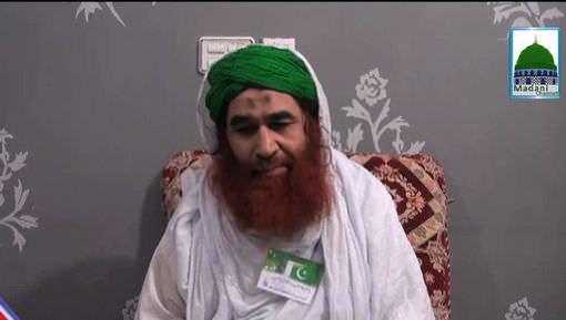 Hazrat Maulana Abdul Haleem Ashrafi Sahib Say Ameer e Ahlesunnat Ki Ayadat