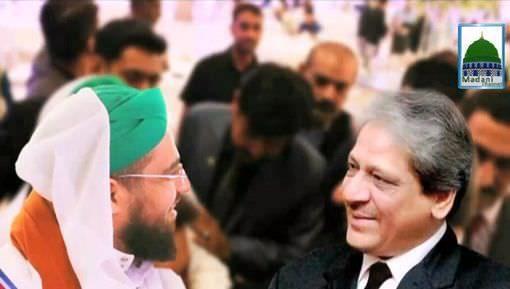 Majlis e Rabita Ki Shakhsiyaat Say Mulaqat