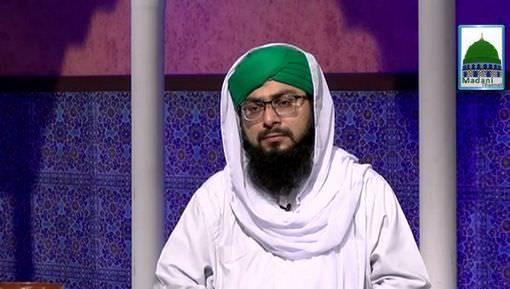 Dar Ul Ifta Ahlesunnat Ep 665 - Mutafarriq Masail