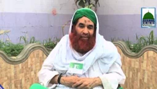 Mufti Ilyas Razavi Sahab Kay Naam Ameer e Ahlesunnat Ka Paigham