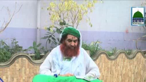Asif Attari Almadani Say Ameer e Ahlesunnat Ki Ayadat