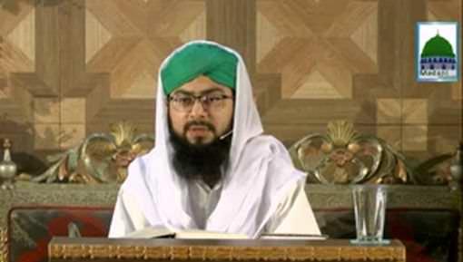 Dars e Shifa Shareef Ep 18 - Rab Kay Kalam Main Maqam e Mustafa ﷺ