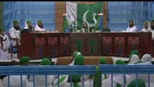 Hamara Pakistan Hamari Pehchan