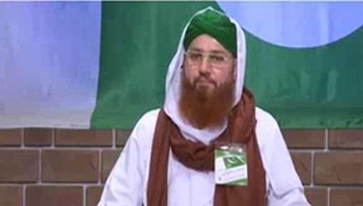 Aalam e Islam Kay Musalmanon Ki Pakistan Say Muhabbat