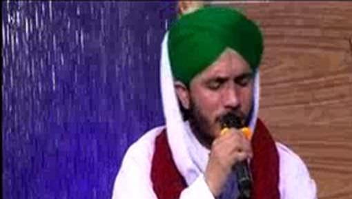 Habib e Khuda Ka Nazara Karo Main