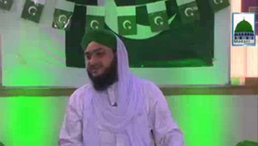 Roshan Mustaqbil - Jashn e Azadi Special