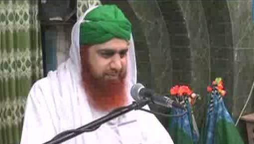Dua Kay Fazail Aur Adaab