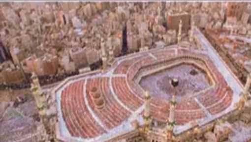 Makkah tul Mukarrama