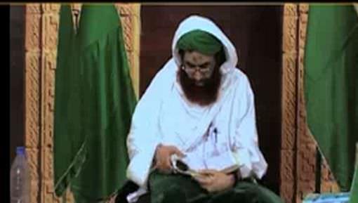 Namaz Main Ulta Quran Parhna