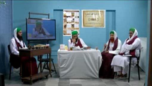 Buzurgon Kay Tabarrukat Main Shifa