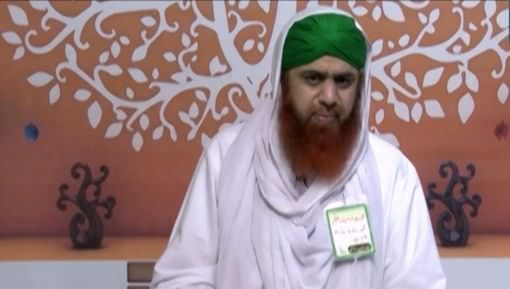 Abhi Apnay Mobile Say Ghair Shari Cheez Delete Kar Dain
