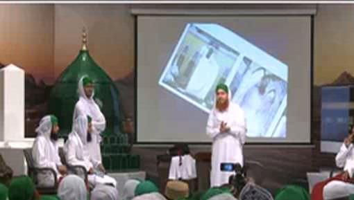 Islami Behno Kay Liye Safar e Hajj Main Ihtiyatain