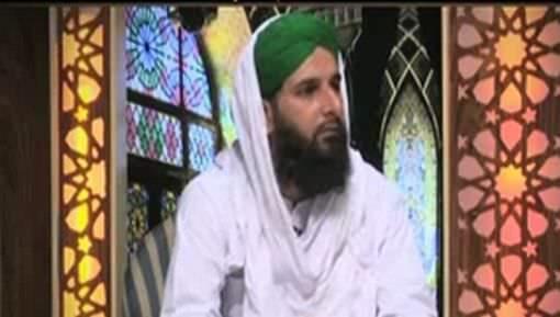 Quran Kitni Muddat Main Khatam Karna Chahiye?